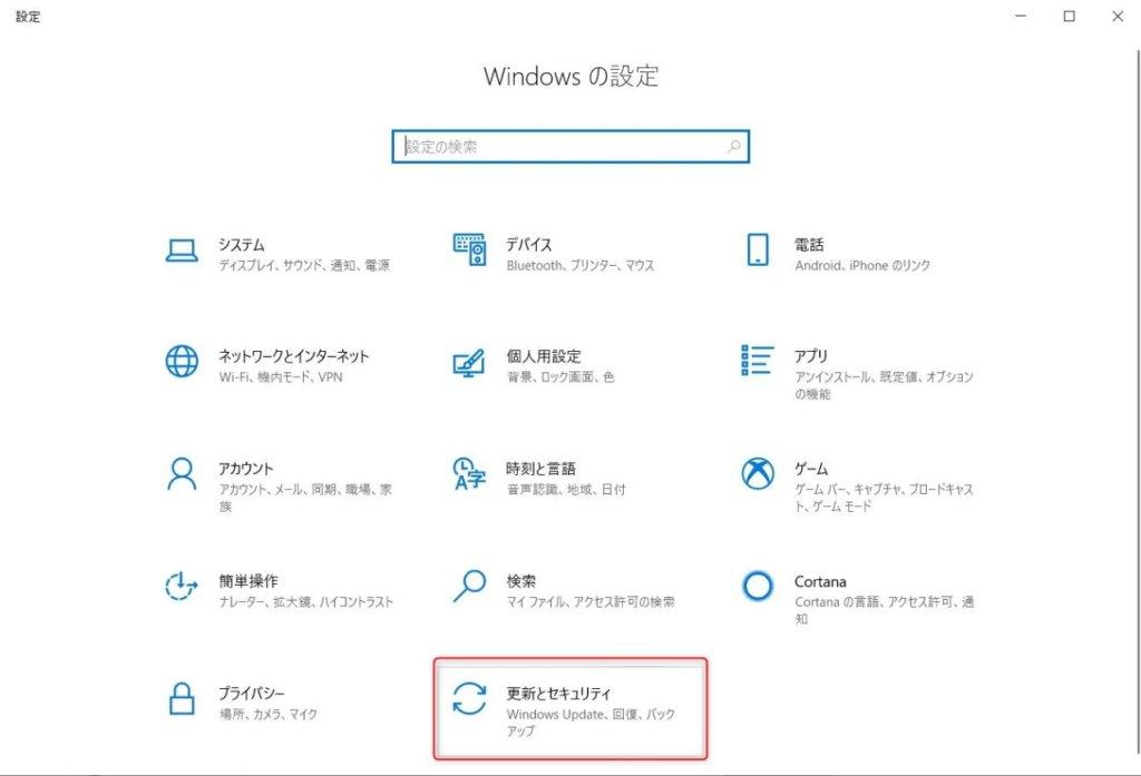 Windows設定